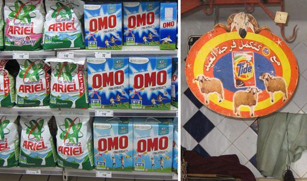 Detergent section on a supermarket shelf in Marrakech