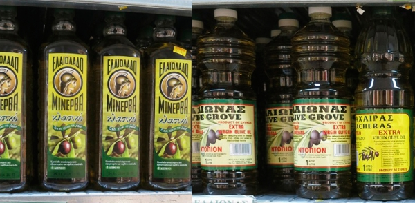 Olive Oil in a Greek Supermarket Shelf
