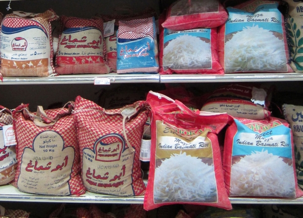 Rice sacks on shelf in Saudi Arabia