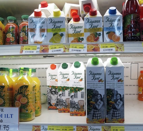 Several Greek Brands Orange Juice
