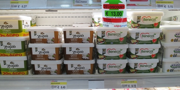 Margarine brands on a supermarket Shelf