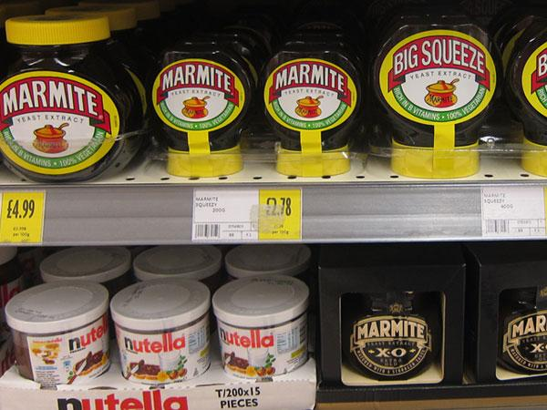 Marmite jars on a supermarket shelf