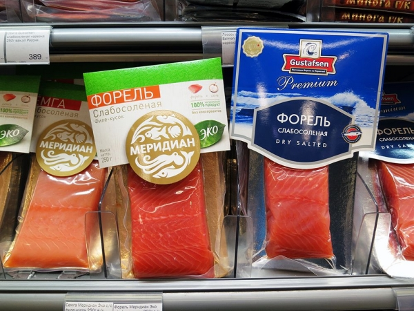 Salmon packages in a Russian Supermarket