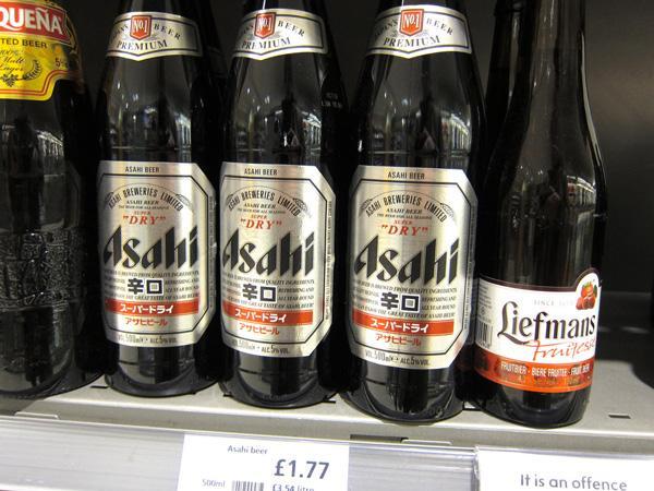 Japan's Asahi beer bottles
