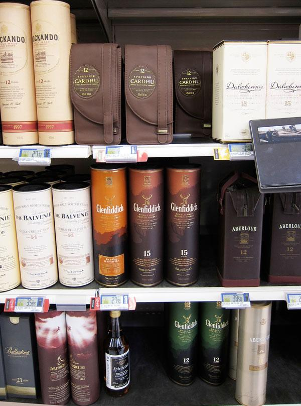 Whiskey section in a supermarket