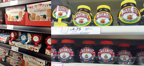 Jubilee packaging in Marks and Spencer and Jubilee Limited Edition Jar Of Marmite