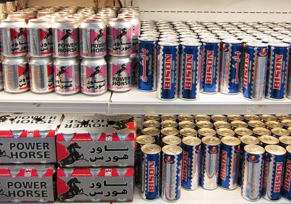 Energy drinks on shelf in Saudi Arabia