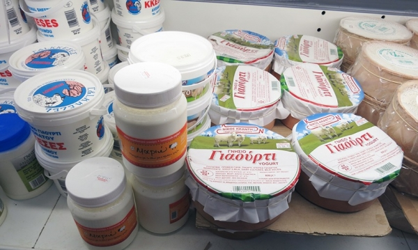 Cheese in a Greek Supermarket