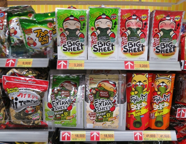 Seaweed snacks on shelf in Asia